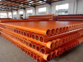 CPVC电力电缆保护套管 全新料PVC电力管