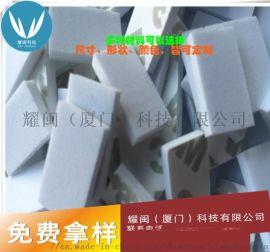 厦门市翔安区耀闽(科技)EVA  eva脚垫