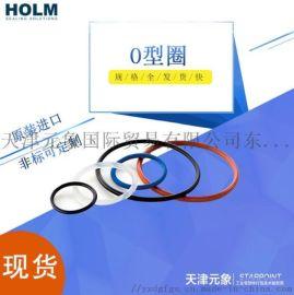 丹麦原装进口O形橡胶密封圈星型圈,防水垫片,档圈