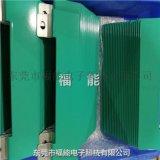 環保絕緣粉噴塗銅排成套電氣設備