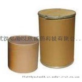 供应羟甲香豆素90-33-5