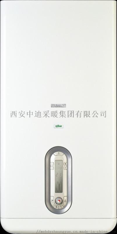 希爾博Family(宇宙)系列燃氣壁掛爐