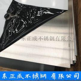 广西201不锈钢8K板,201不锈钢板2B板报价