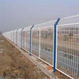 成都护栏网价格 成都道路护栏网 成都框架护栏网厂家