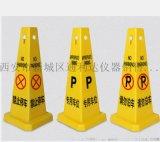 西安哪余有賣PVC路錐137,72120237