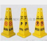 西安哪裏有賣PVC路錐137,72120237