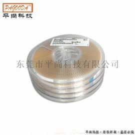 10V 22uf钽电容 B型贴片钽电容