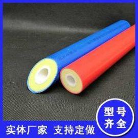 厂家直销红蓝PPR聚氨酯保温管