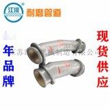 陶瓷管,脫硫脫硝陶瓷耐磨管,耐磨陶瓷管廠家,江河