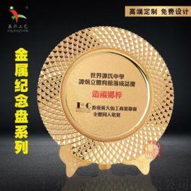 金属纪念盘 趣味运动会颁奖奖盘 体育项目活动奖牌