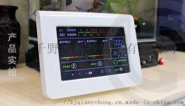 年会礼品健康礼品创意健康礼品家用空气检测仪