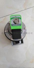 气动除尘配件1寸-3寸直角式淹没式电磁脉冲阀