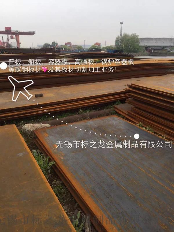 低合金钢板Q345E切割,特厚钢板零割下料低温钢板