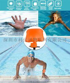 各項水上運動 水保鏢自救手環讓你肆意運動