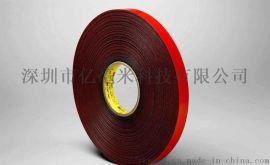 3MGT7102丙烯酸泡棉汽车  胶带
