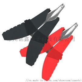 厂家直销不锈钢夹子 红黑蝴蝶夹 鳄鱼夹