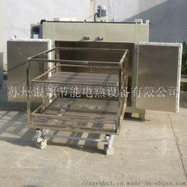 电加热模具烘箱 高温模具预热烘箱 金属模具烘烤箱