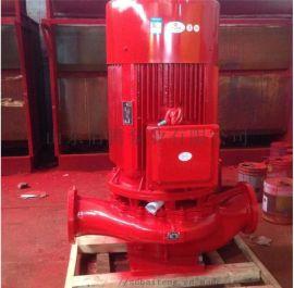 XBD单级单吸立式消防泵 自动喷淋泵消火栓泵增压泵