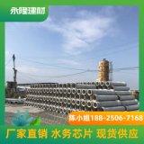 深圳混凝土排水管厂家  深圳水泥涵管货源