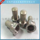 微型鈦曝氣頭、管式曝氣頭、曝氣石