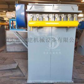 单机脉冲除尘器 布袋除尘器 袋式木工除尘器