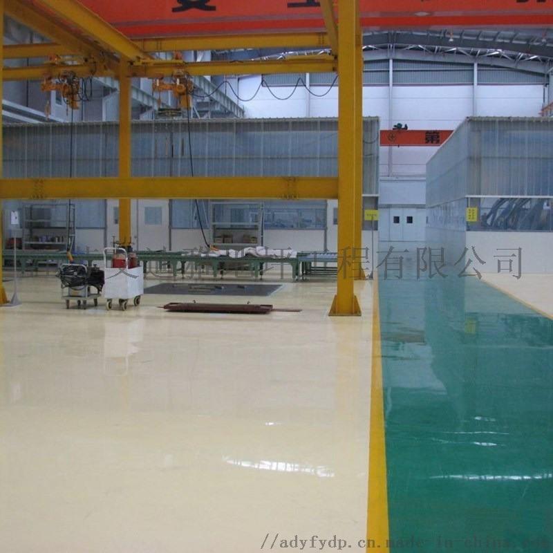 揚州電子電器工廠車間環氧砂漿耐磨地坪一體化施工