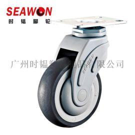 全塑TPR超級人造膠醫療腳輪醫用腳輪單輪