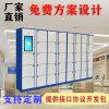 北京公检法48门指纹智能卷宗柜 智能案卷柜生产厂家
