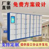 北京公檢法48門指紋智慧卷宗櫃 智慧案卷櫃生產廠家