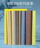 布纹皮革高仿牛仔布鱼纹布底0.9m厚布艺PVC