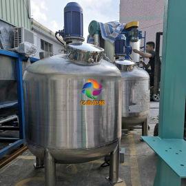 不锈钢反应釜高速液体搅拌机油墨搅拌桶