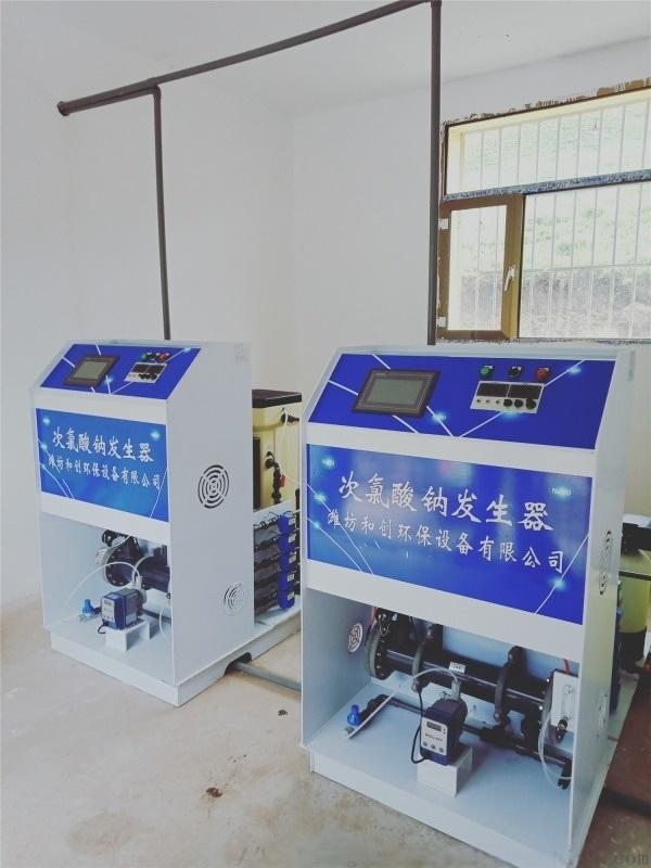 醫院污水消毒設備/電解法次氯酸鈉發生器