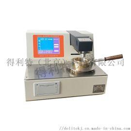 芜湖全自动开口闪点测定仪A1022