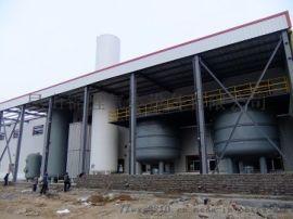 PSA制氧机 VPSA制氧机 大型制氧机厂家供应