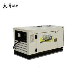 15kw四缸水冷柴油发电机