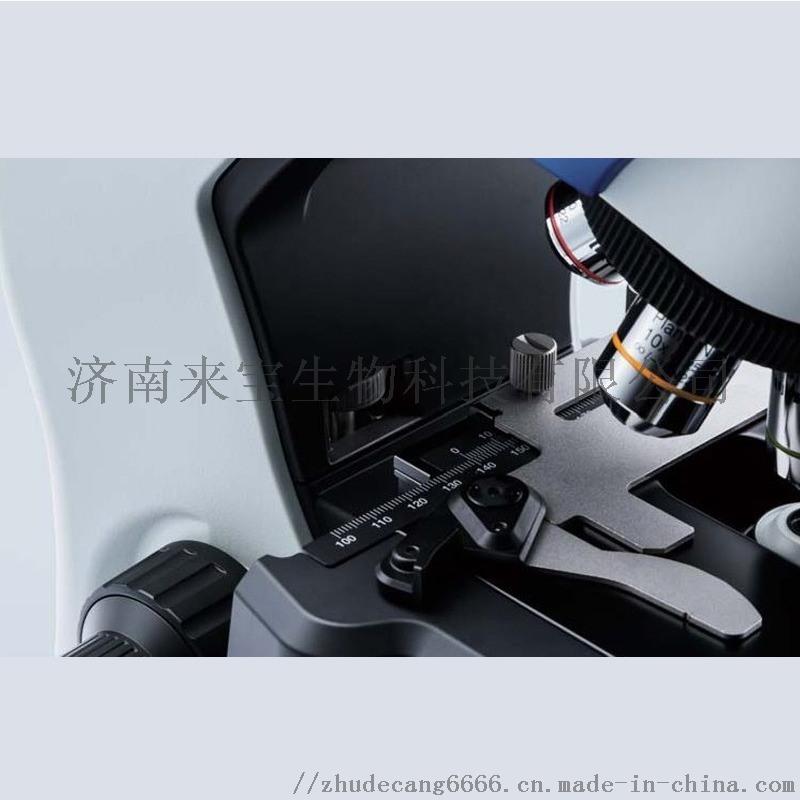 奥林巴斯显微镜CX43双目生物显微镜