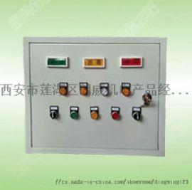 智能型通风方式信号控制箱价格  与普通的区别
