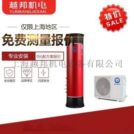 纽恩泰空气能热水器安装家用空气源热泵价格表厂家**