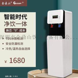 金鼎山家用过滤净水器直饮纯水机智能纯水机