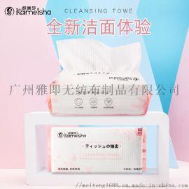 一次性洗脸巾抽取式美容巾纯棉加厚棉柔巾oem