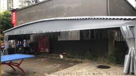 武汉大棚折叠雨棚仓库帐篷