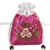 深圳廠家生產禮品珠寶首飾袋