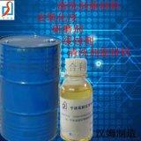 湿润剂原料异丙醇酰胺6508也可用于纺织助剂
