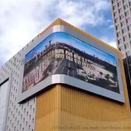 安徽户外广告牌-电子广告屏-LED电子显示屏