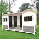 厂家直销公共厕所 移动环保厕所活动房卫生间沐浴房