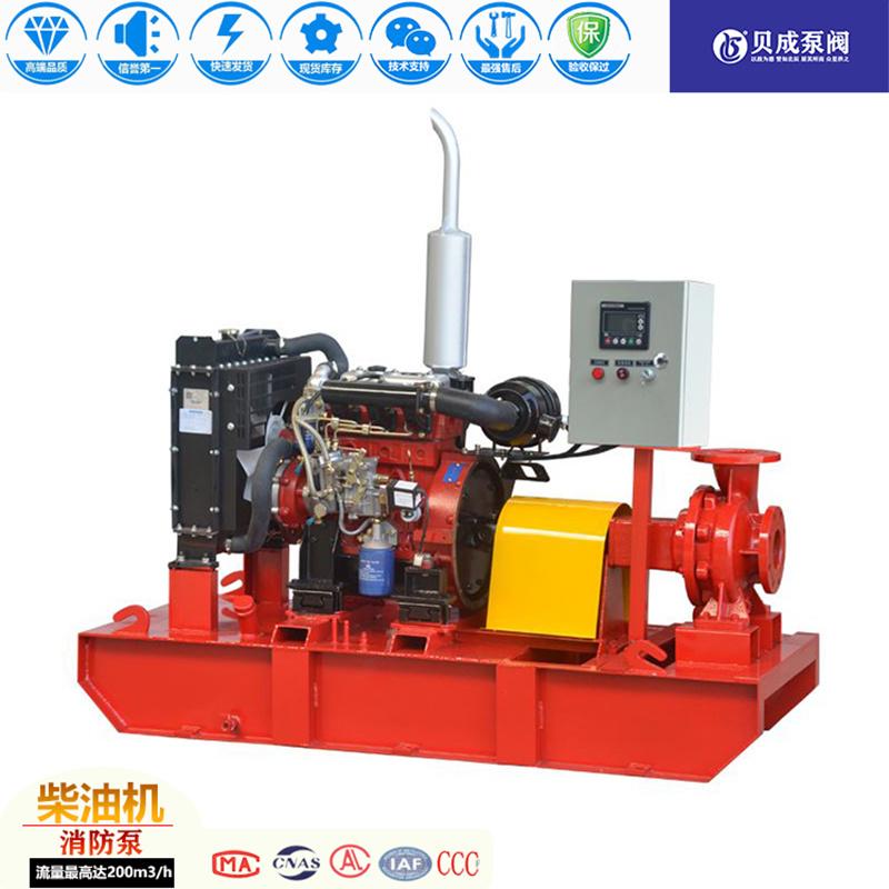 全自動柴油機消防泵組,貝成消火栓泵