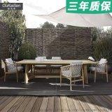 欧凯森 藤椅户外桌椅庭院阳台休闲室外藤编家具