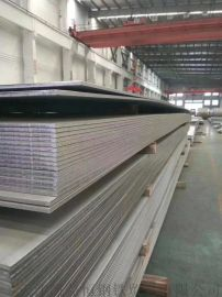 宁波2205不锈钢板报价 2205双相钢钢板厂
