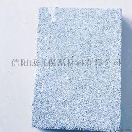 无机轻集料珠光砂保温板