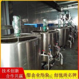 中央厨房生产线-商用厨房设备-中央厨房加工
